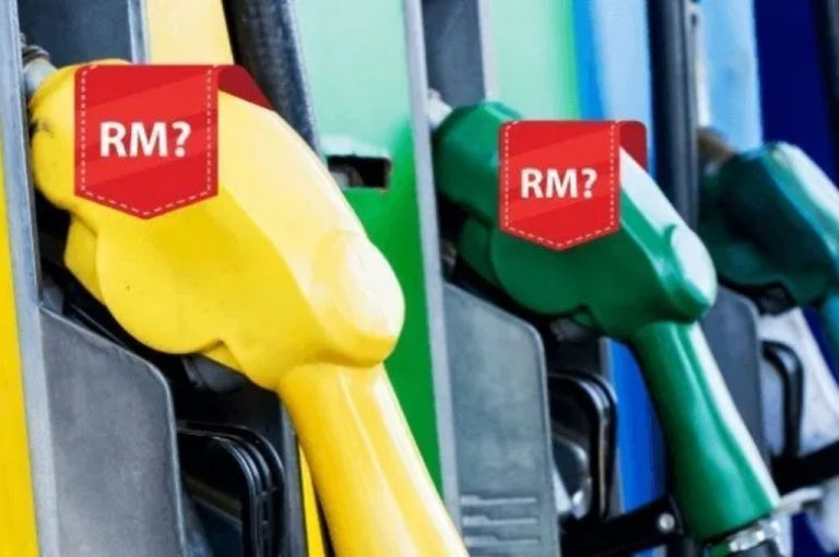 Fuel Prices to Go Up