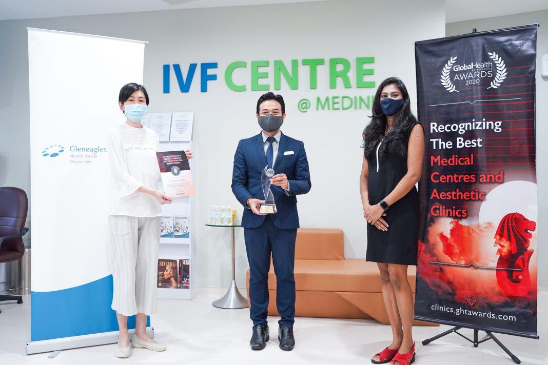 IVF Centre @ Medini