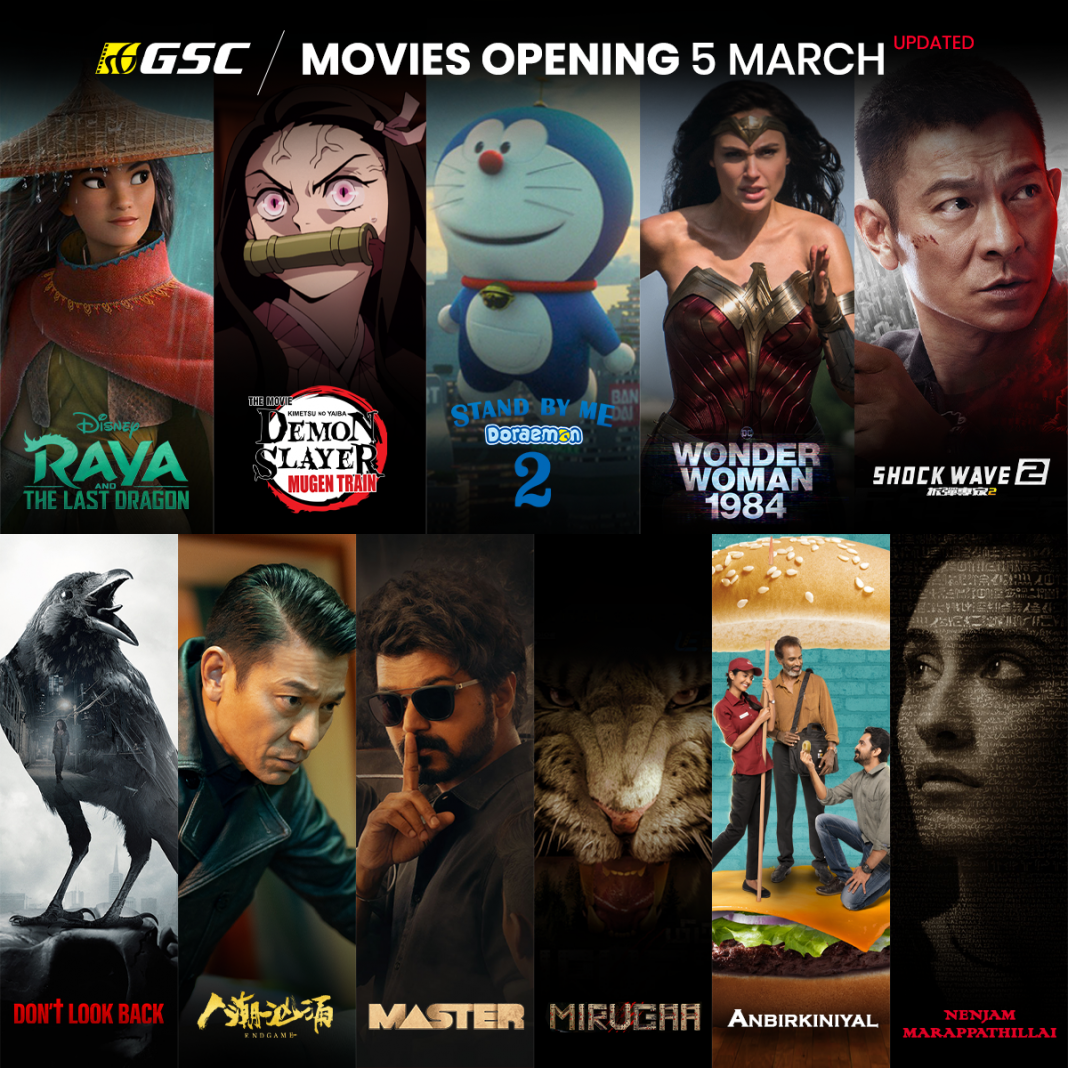 Movies Opening 5th March 2021
