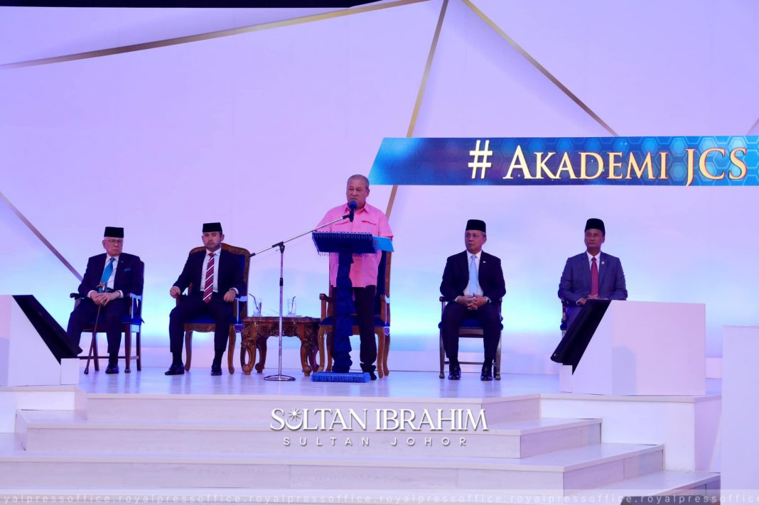 Sultan Ibrahim Sultan Iskandar during the JCS Academy launch