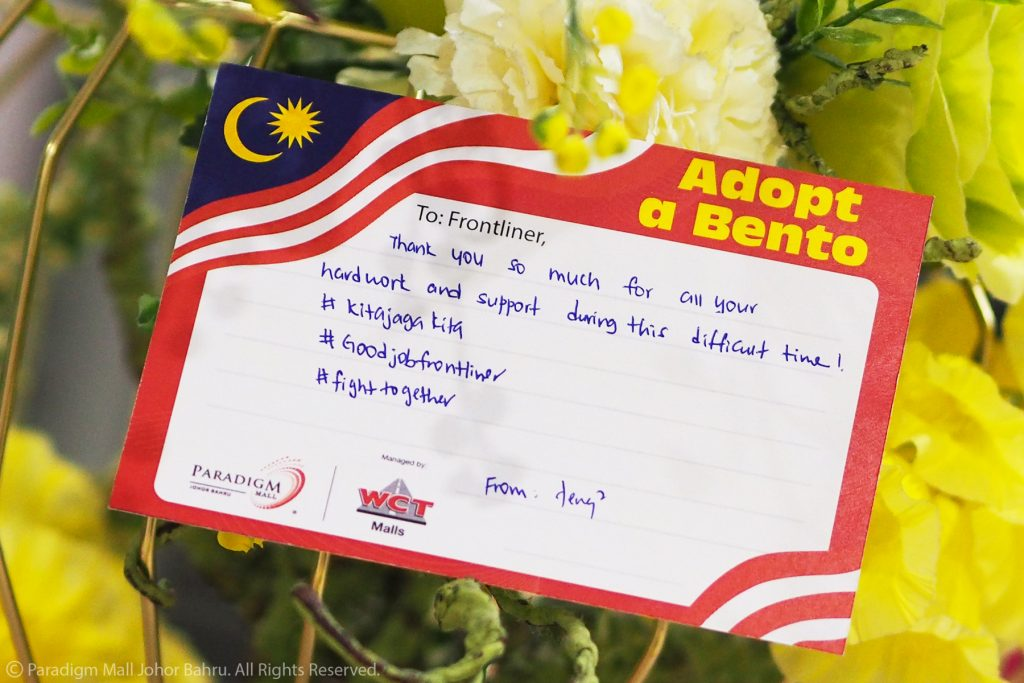 'Adopt a Bento' and Convey Your Message to the Frontliners